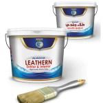 Paint Buckets Design Alwaha Paints On Behance
