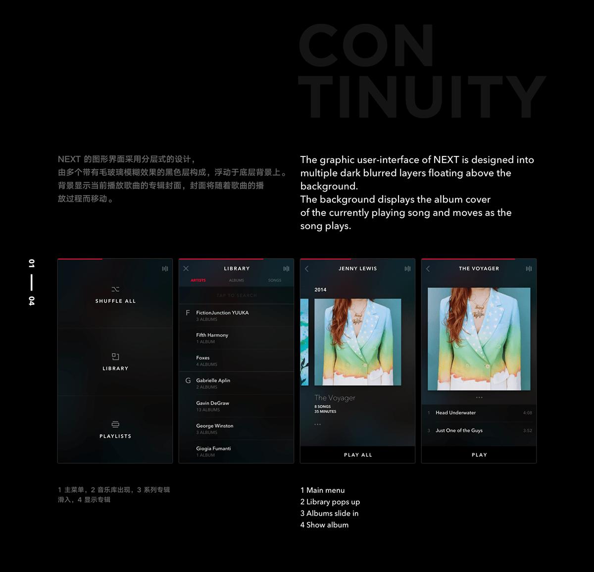 NEXT Music Player App - UI/UX