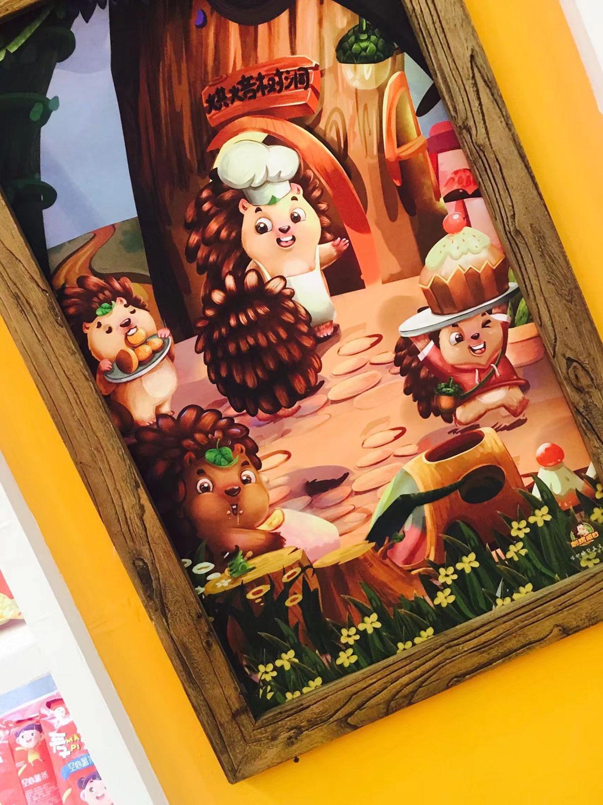 The Hedgehog Forrest Gump Illustrations On Behance