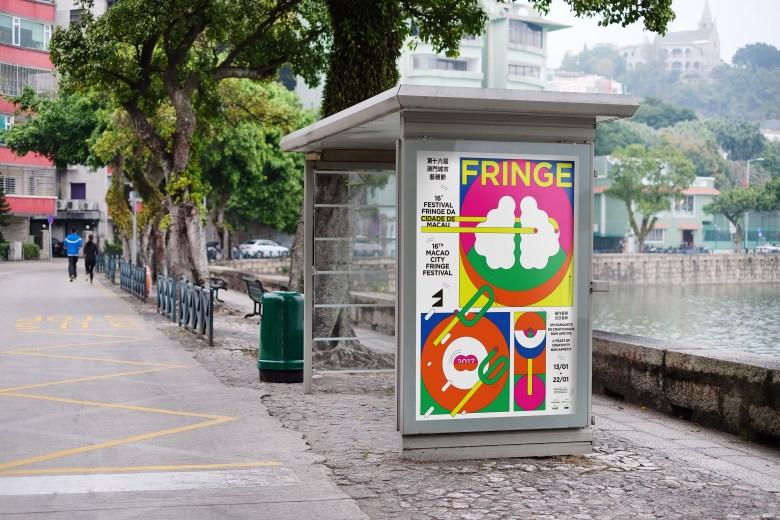 macao-city-fringe-festival-untitled-macao-15