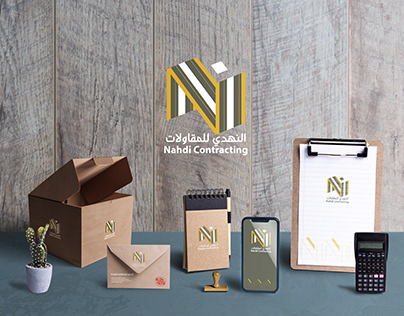 Nahdi Projects Photos Videos Logos Illustrations And Branding On Behance
