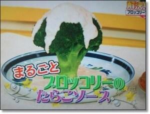 平野レミのおったてレシピ
