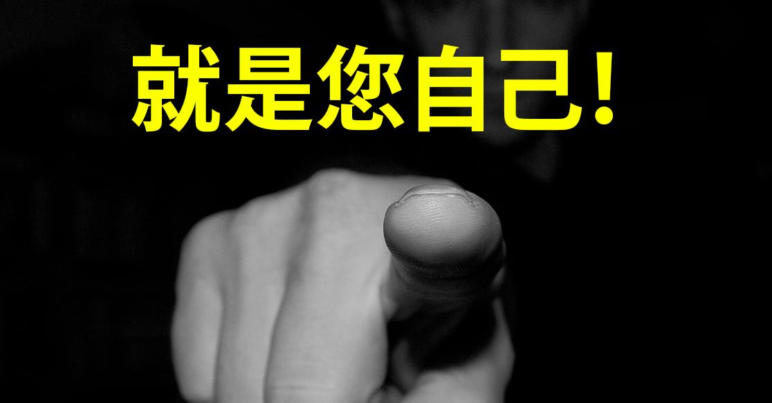 英文動詞12時態精通課程