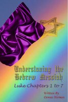 Hebrew Messiah Book 1 Color
