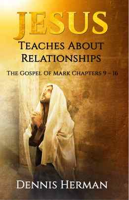 Jesus Relationships Mark Front Cover