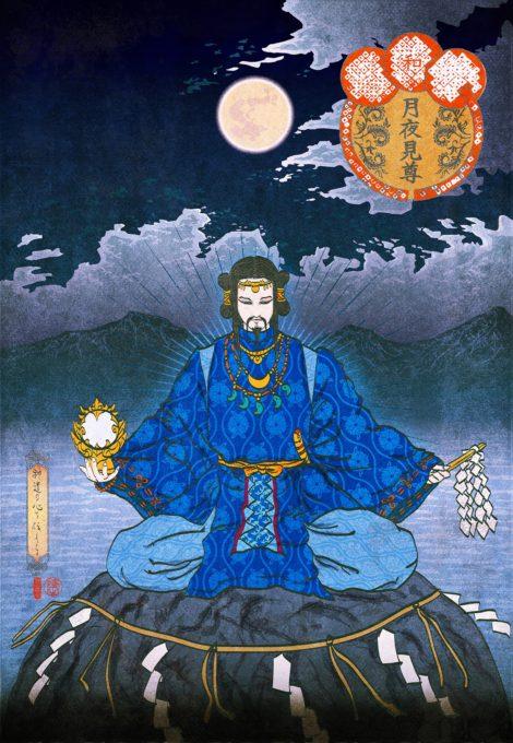 celebrer-la-lune-tsukuyomi