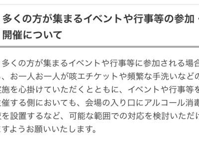 2月25日「きんとれサークル」は予定どおり行います。