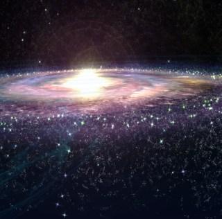 Mirage Planetarium