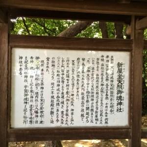 2014_ 5_18_23_57-3