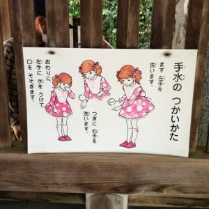 2014_ 5_18_23_58-2