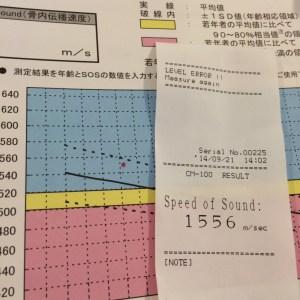 2014_ 9_21_21_45-2