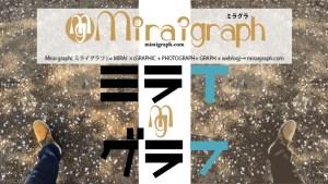 ミラグラのホームロゴ