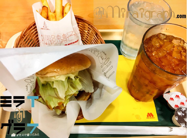 てりやきハンバーガーはモスバーガーが発祥