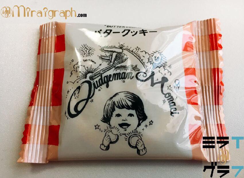 クッジマンモナシ☆超ラブリーなあの人気東京土産スイーツブランドが新たに登場!! バタークッキー
