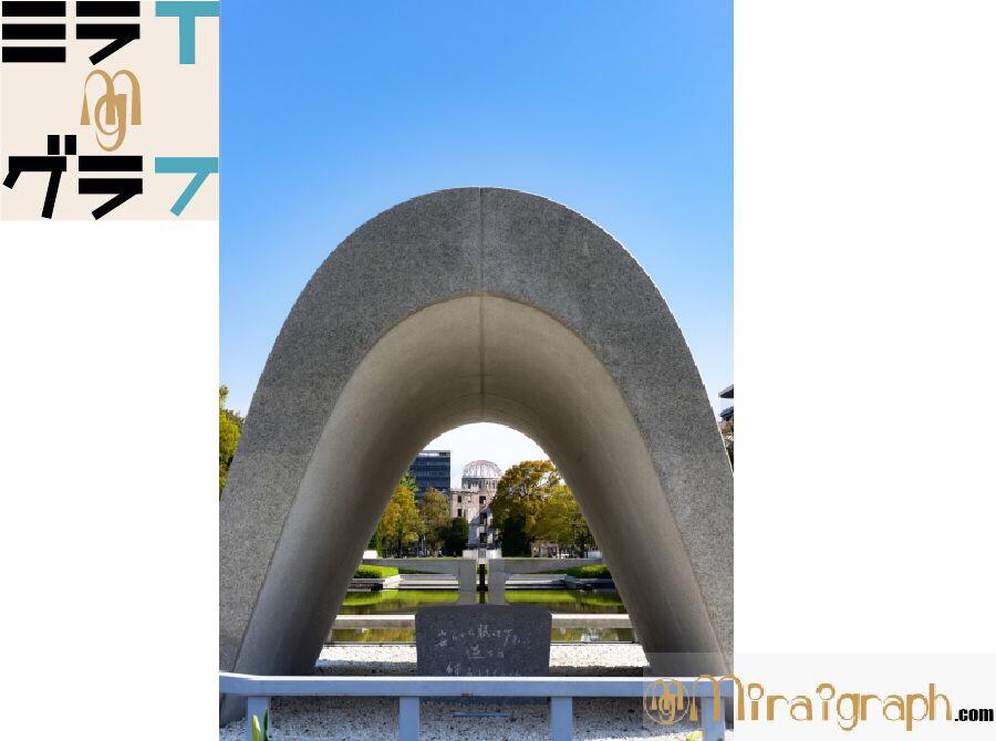 平和を感じる日 8月15日は終戦の日『今日というミライグラフ365』