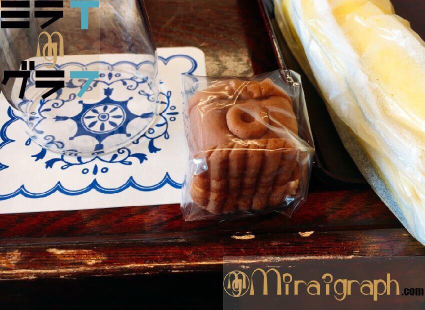 日間賀島の高タンパク低カロリーな『絶品フグづくし&温泉ツアー』を堪能!!8月29日は焼きふぐの日『今日というミライグラフ365』