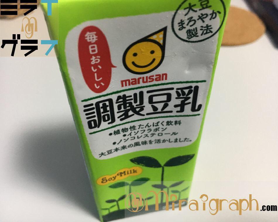 豆乳は『畑のミルク』美肌と健康的な体を手に入れられる!!10月12日は豆乳の日