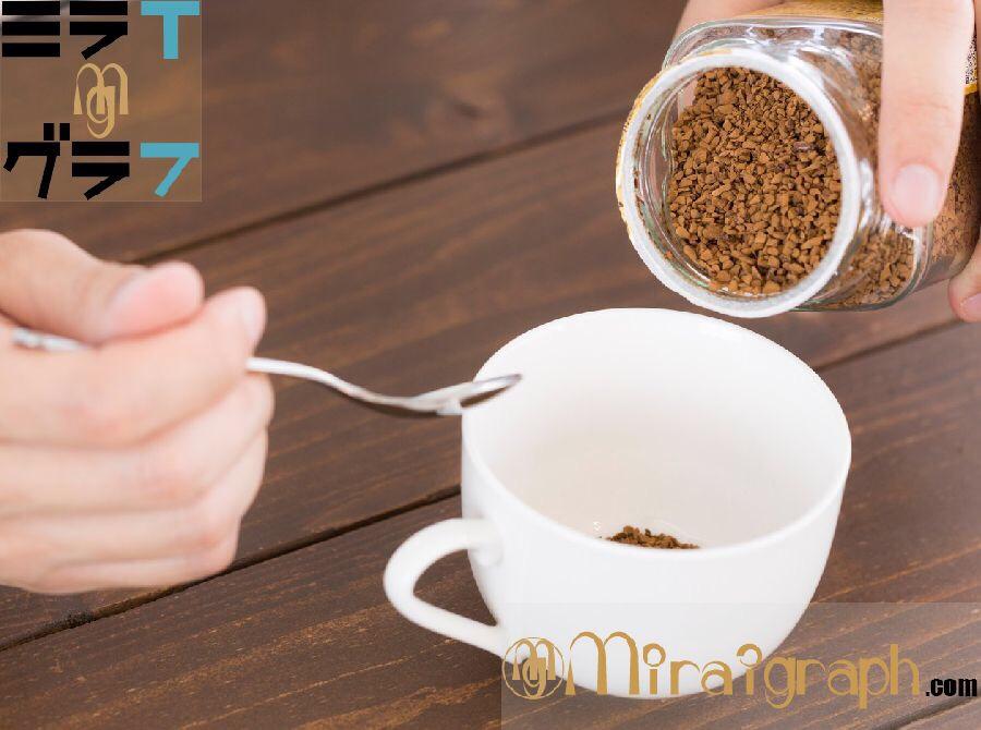 ドリップコーヒーとインスタントコーヒの種類の違いは!?10月22日はドリップコーヒーの日『今日というミライグラフ365』