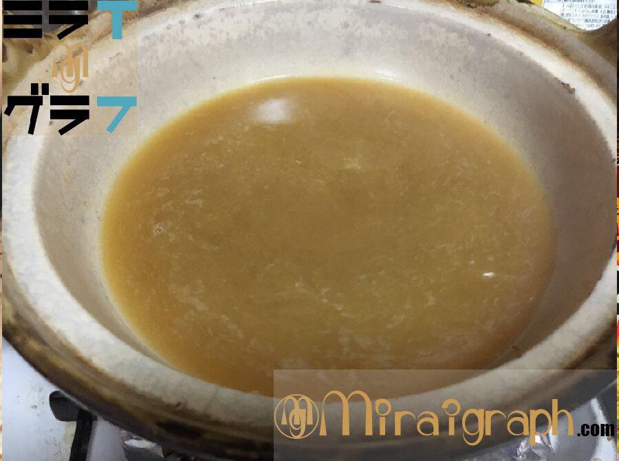 贅沢なお鍋『茅乃舎(かやのや)』のお出汁を使った『生姜鍋のだしとつゆ』でお鍋を楽しむ!!11月24日は鰹節の日『今日というミライグラフ365』