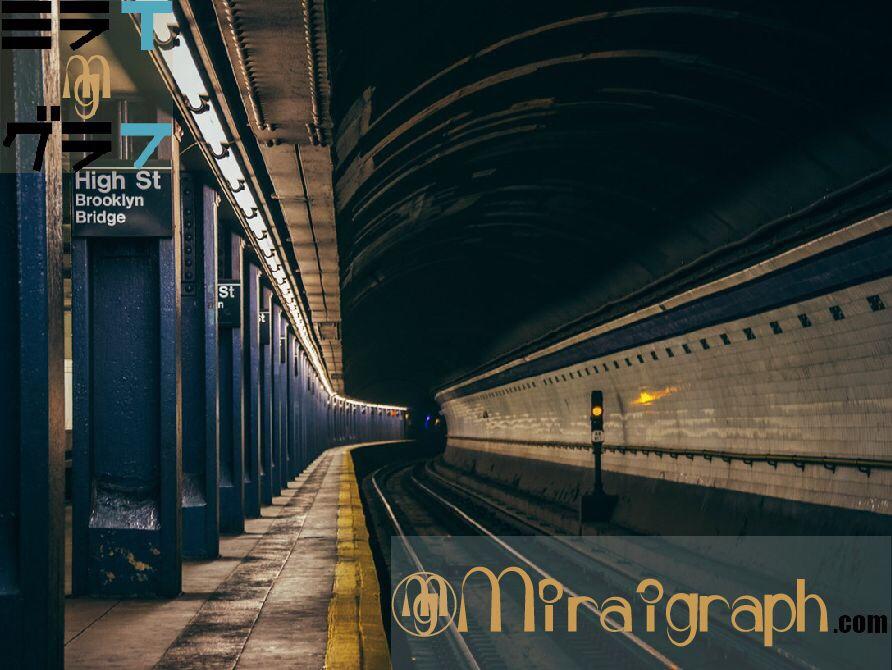 世界初と日本初の地下鉄はどこ!?その歴史を探る 12月30日は地下鉄記念日