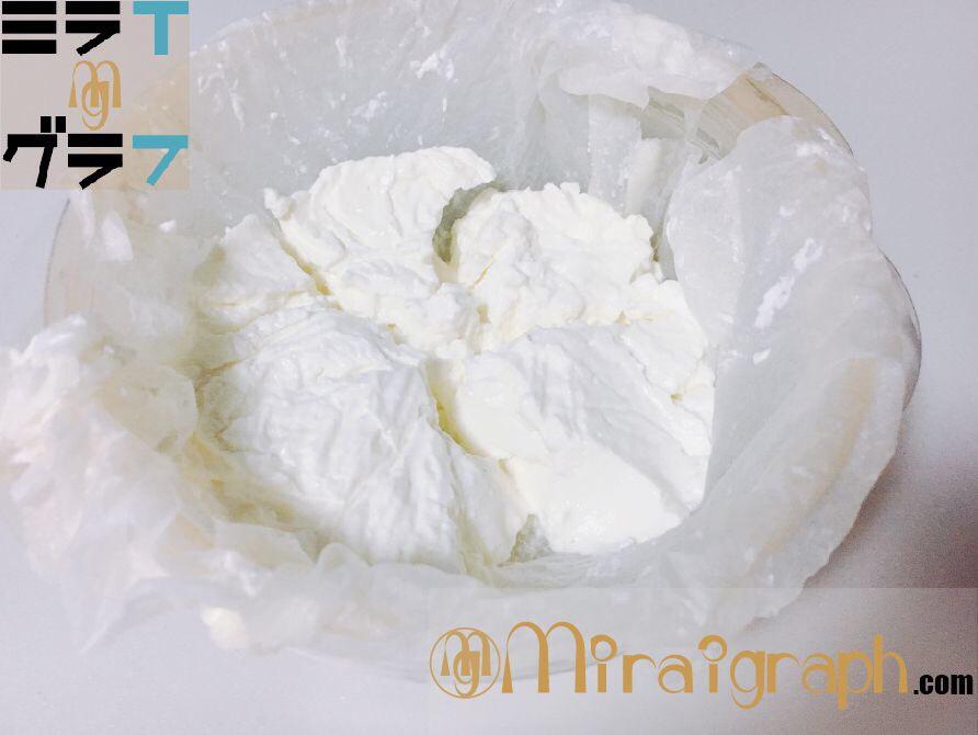 濃厚な『水切りヨーグルト』が料理やお菓子に簡単で美味い!!12月17日は明治ブルガリアヨーグルトの日