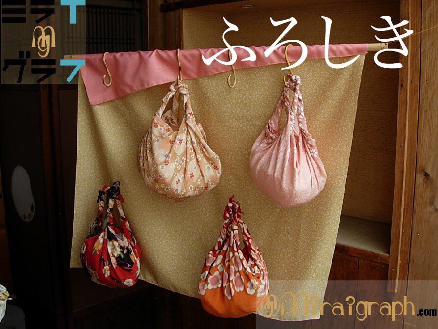 風呂敷の和風な魅力 お洒落バッグやラッピングも簡単!?マナーや作法までご紹介 2月23日はふろしきの日
