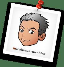 message-image-miraiha