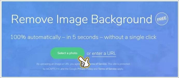 Remove Image Backgroundサイト