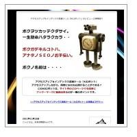 Aiロボット画像