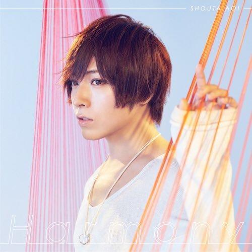 Shouta Aoi – Harmony Lyrics   Kono Oto Tomare! 2nd Season Opening Song