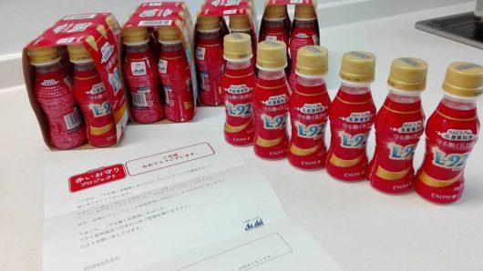 守る働く乳酸菌 コミュニティ応援キャンペーン 赤いお守りプロジェクト