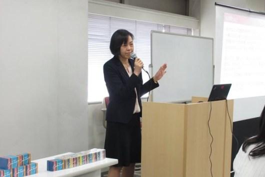 キャリアトランプ みらいママ講座 近藤眞寿美先生 キャリアコンサルタント