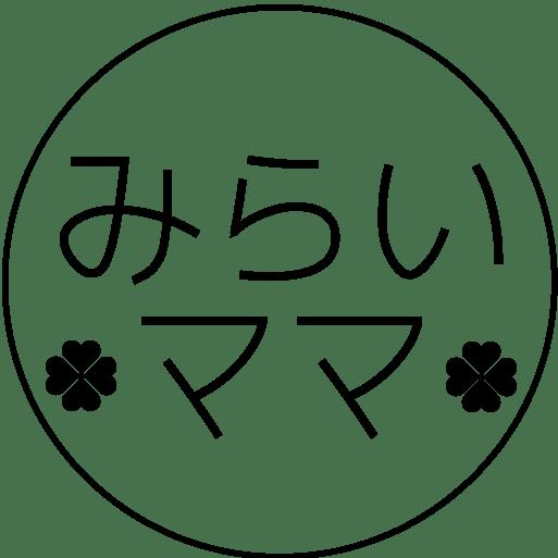 miraimama_watermark