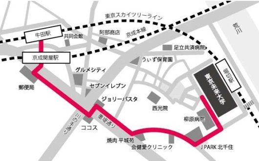 東京未来大学 アクセス ベビーカー 簡単