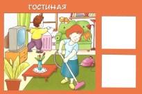 102667035_large_gostinaya