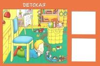 102667037_large_detskaya