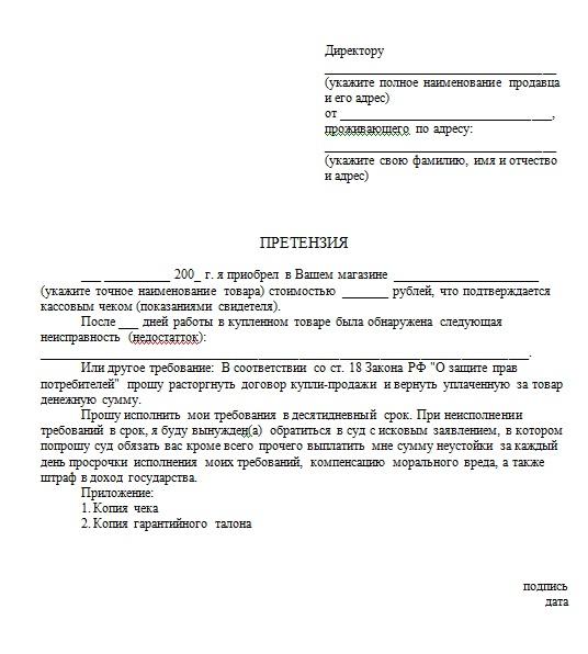 Сертификат о знании русского языка для внж действителен на всей территории россии