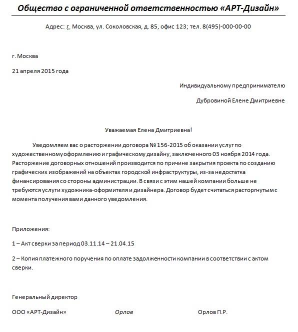 Годовой отчет о работе начальника отдела персонала