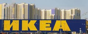 ikea - Mega shopping mall