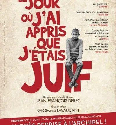 Revue de théâtre à Paris en décembre