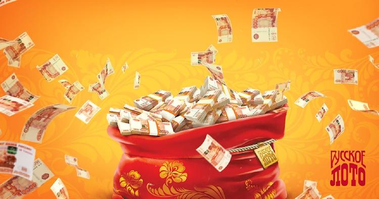 Как выиграть джекпот в лотерею