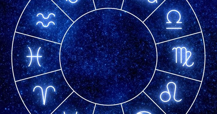 Правила толкования гороскопа