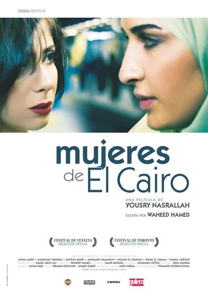 Mujeres de El Cairo-portada