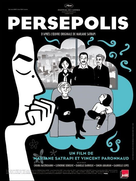 persepolis-pelicula