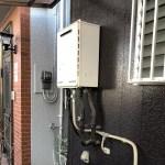給湯器交換   住宅設備リフォームショップ[千葉,東京,神奈川,大阪,仙台]確かな技術と安心の低価格で提供致します。住宅設備の事ならミライズへ