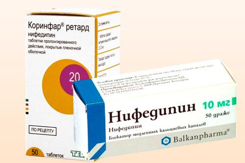 vaistai, skirti hipertenzijai esant aukštam žemesniam slėgiui nuotaika nuo hipertenzijos