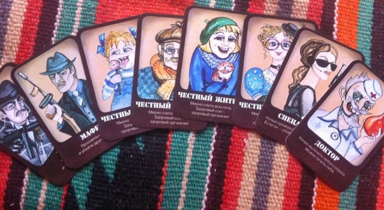 Мафия для детей: карточки