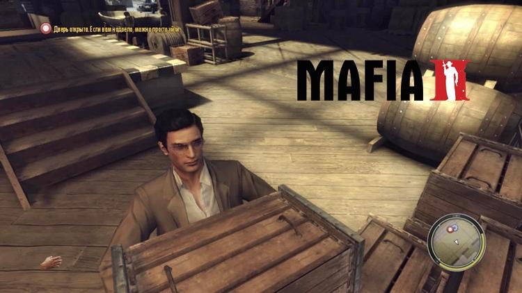 Мафия 2: что будет если погрузить все ящики?