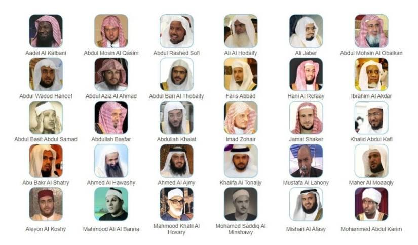 Quran4iPhone.com - Quran Recitation from 54 Famous Reciters (Qurra) (Arabic)