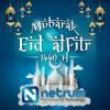 Selamat Hari Raya Idul Fitri 1440 H Netrum Medium